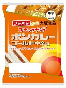 SSboncurrygold_chuukara_R.jpg