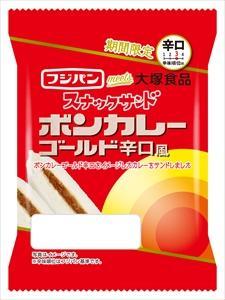 SSboncurrygold_dry style_R.jpg